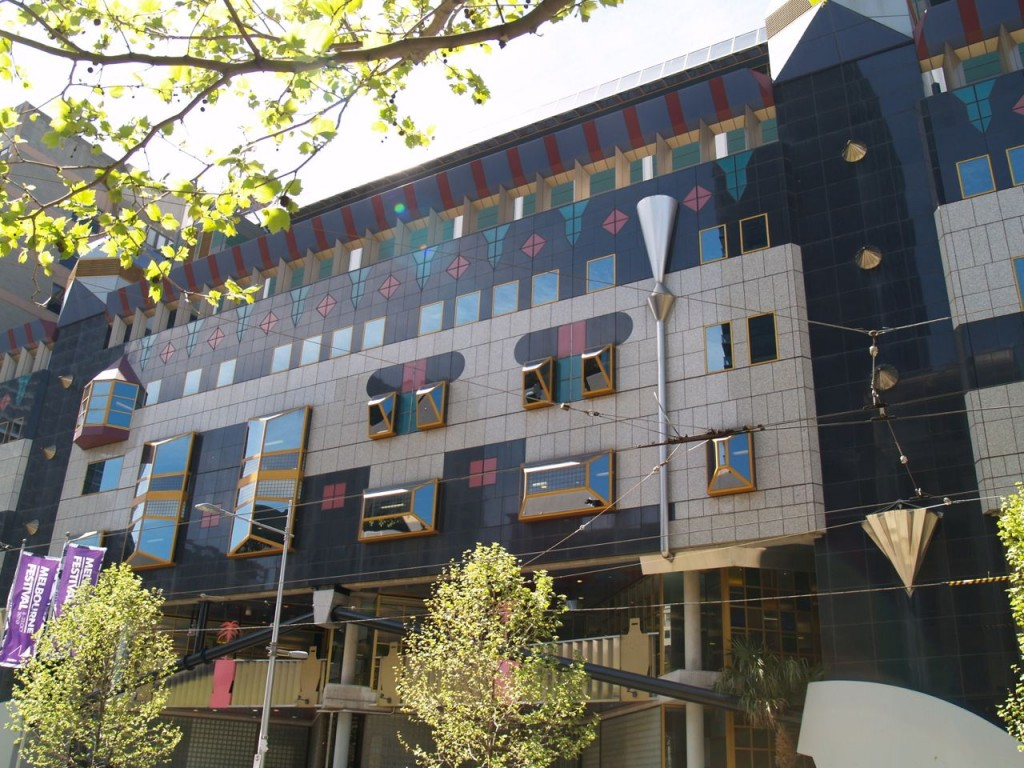 royal melbourne institute of technology